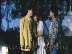 Angle heart - vivan hsu 01 hongkong xrated sex movie - uploa