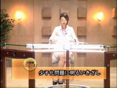 Newsreader reika bukkake during live broadcast